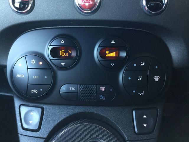 コンペティツィオーネ 右ハンドルオートマ キセノンヘッドライト サベルのシート カーボンシフトパネル ブーストメーター 認定中古車保証 ロードサービス(38枚目)