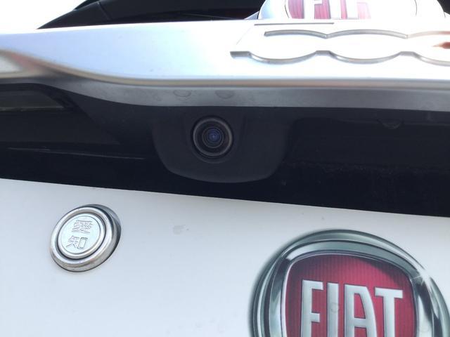 エクストリーム 80台限定車 シネマグラック クロスプラス 18インチアルミホイール ブラックレザーシート 認定中古車保証 ロードサービス付(27枚目)