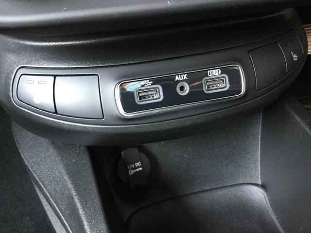 エクストリーム 80台限定車 シネマグラック クロスプラス 18インチアルミホイール ブラックレザーシート 認定中古車保証 ロードサービス付(51枚目)