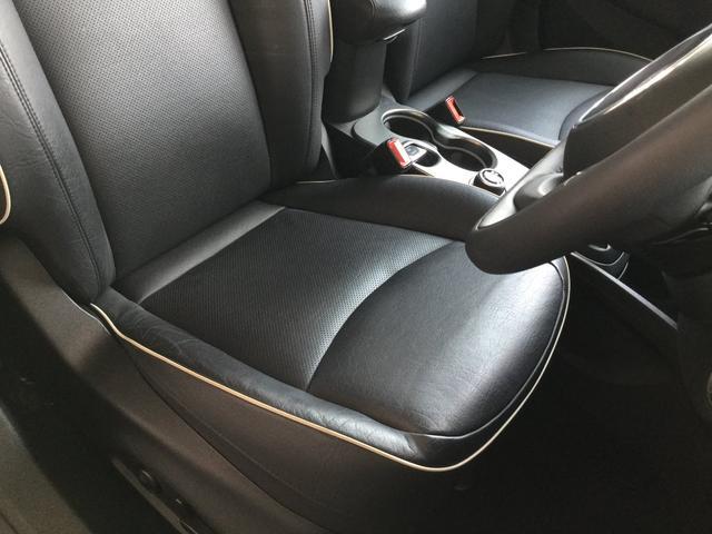 エクストリーム 80台限定車 シネマグラック クロスプラス 18インチアルミホイール ブラックレザーシート 認定中古車保証 ロードサービス付(57枚目)
