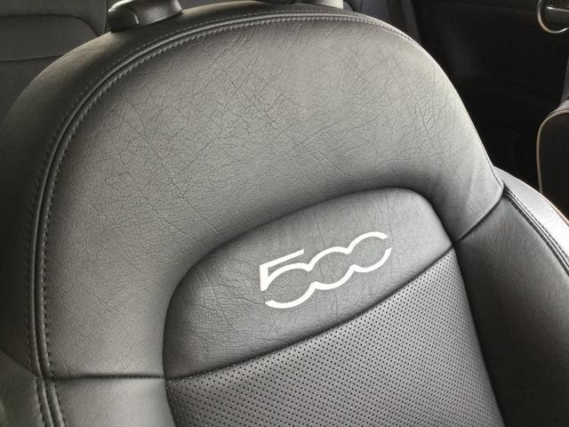 エクストリーム 80台限定車 シネマグラック クロスプラス 18インチアルミホイール ブラックレザーシート 認定中古車保証 ロードサービス付(59枚目)