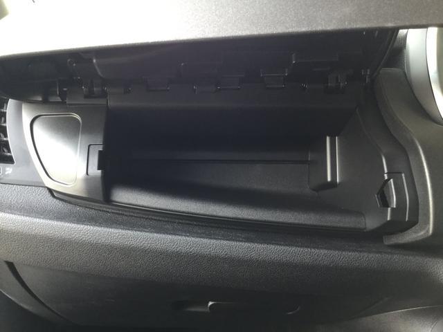 エクストリーム 80台限定車 シネマグラック クロスプラス 18インチアルミホイール ブラックレザーシート 認定中古車保証 ロードサービス付(70枚目)