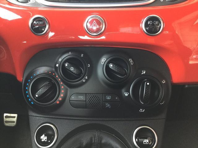 ベースグレード 左ハンドルMT ユーコネクト アンドロイドオート アップルカープレイ ファブリックシート キセノンヘッドライト 認定中古車保証 ロードサービス(41枚目)