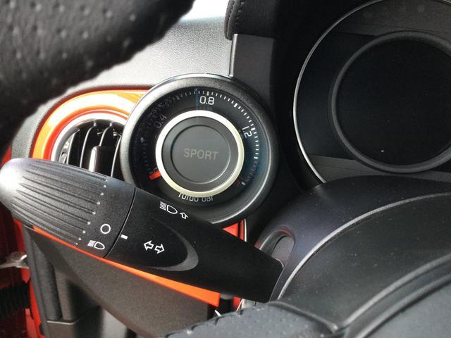 ベースグレード 左ハンドルMT ユーコネクト アンドロイドオート アップルカープレイ ファブリックシート キセノンヘッドライト 認定中古車保証 ロードサービス(54枚目)