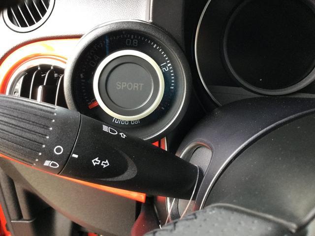 ベースグレード 左ハンドルMT ユーコネクト アンドロイドオート アップルカープレイ ファブリックシート キセノンヘッドライト 認定中古車保証 ロードサービス(72枚目)