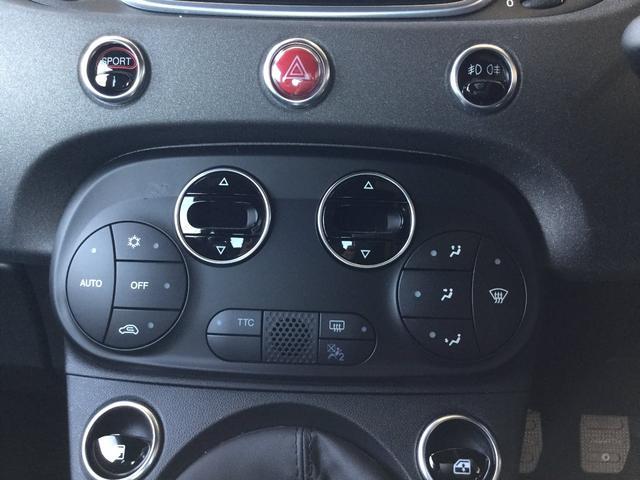 コンペティツィオーネ 右ハンドルマニュアル ユーコネクト アンドロイドオート アップルカープレイ キセノンヘッドライト 認定中古車保証 ロードサービス(53枚目)