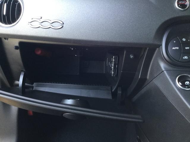 コンペティツィオーネ 右ハンドルマニュアル ユーコネクト アンドロイドオート アップルカープレイ キセノンヘッドライト 認定中古車保証 ロードサービス(69枚目)