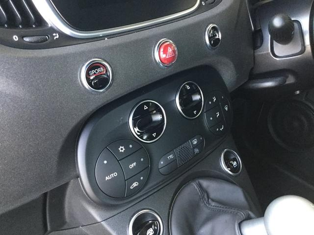 コンペティツィオーネ 右ハンドルマニュアル ユーコネクト アンドロイドオート アップルカープレイ キセノンヘッドライト 認定中古車保証 ロードサービス(71枚目)