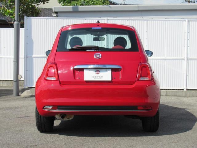 1.2 ポップ 2DINナビ ハロゲンヘッドライト ファブリックシート 認定中古車保証 ロードサービス付(2枚目)