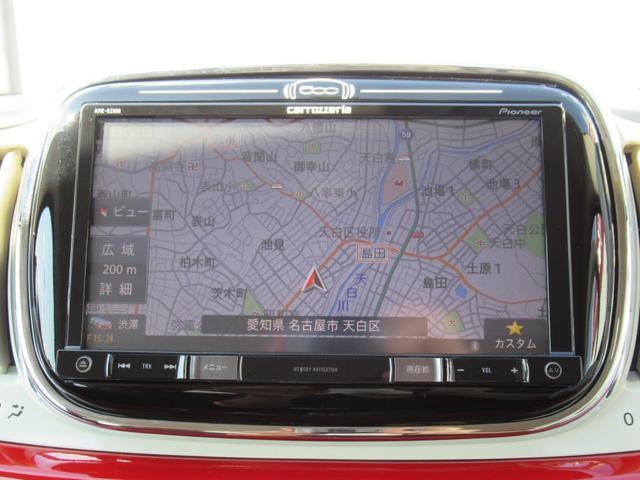 1.2 ポップ 2DINナビ ハロゲンヘッドライト ファブリックシート 認定中古車保証 ロードサービス付(10枚目)