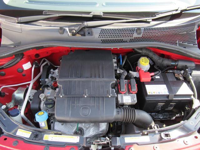 1.2 ポップ 2DINナビ ハロゲンヘッドライト ファブリックシート 認定中古車保証 ロードサービス付(17枚目)