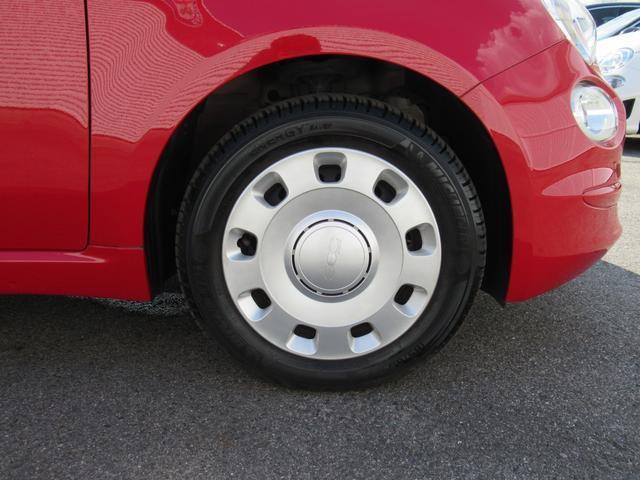 1.2 ポップ 2DINナビ ハロゲンヘッドライト ファブリックシート 認定中古車保証 ロードサービス付(38枚目)