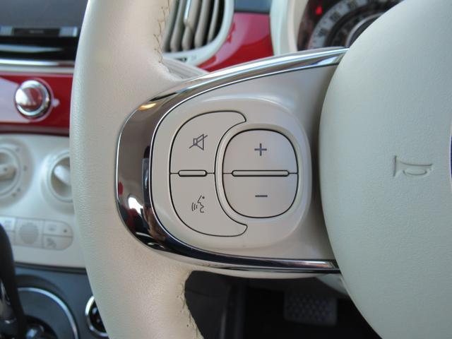 1.2 ポップ 2DINナビ ハロゲンヘッドライト ファブリックシート 認定中古車保証 ロードサービス付(48枚目)