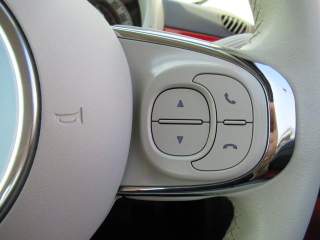 1.2 ポップ 2DINナビ ハロゲンヘッドライト ファブリックシート 認定中古車保証 ロードサービス付(49枚目)