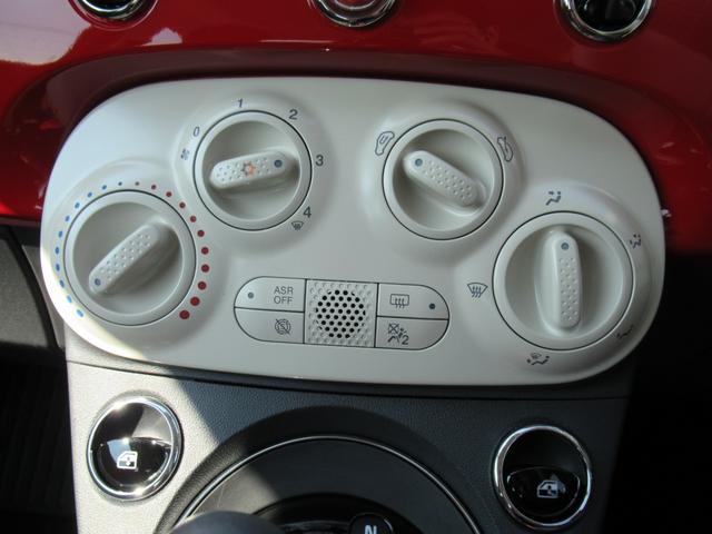 1.2 ポップ 2DINナビ ハロゲンヘッドライト ファブリックシート 認定中古車保証 ロードサービス付(53枚目)