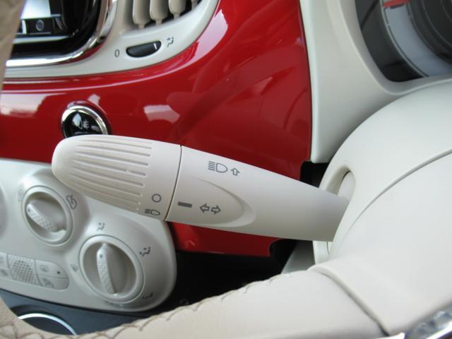 1.2 ポップ 2DINナビ ハロゲンヘッドライト ファブリックシート 認定中古車保証 ロードサービス付(55枚目)