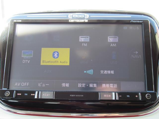 1.2 ポップ 2DINナビ ハロゲンヘッドライト ファブリックシート 認定中古車保証 ロードサービス付(58枚目)