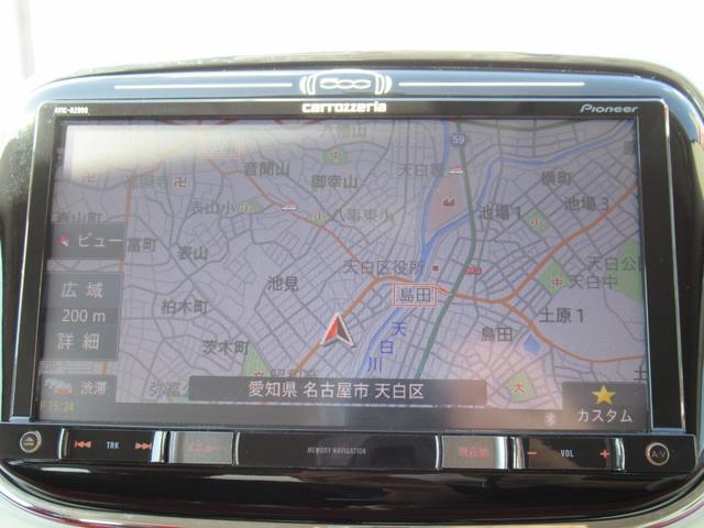1.2 ポップ 2DINナビ ハロゲンヘッドライト ファブリックシート 認定中古車保証 ロードサービス付(59枚目)