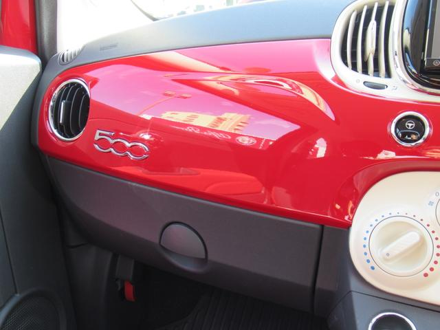 1.2 ポップ 2DINナビ ハロゲンヘッドライト ファブリックシート 認定中古車保証 ロードサービス付(63枚目)