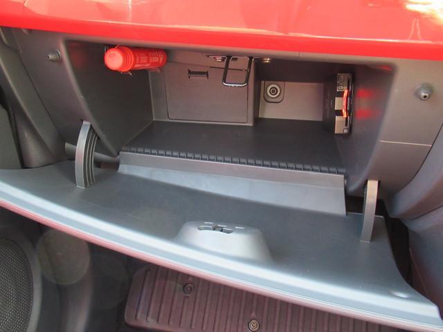 1.2 ポップ 2DINナビ ハロゲンヘッドライト ファブリックシート 認定中古車保証 ロードサービス付(64枚目)