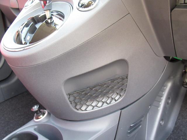 1.2 ポップ 2DINナビ ハロゲンヘッドライト ファブリックシート 認定中古車保証 ロードサービス付(66枚目)