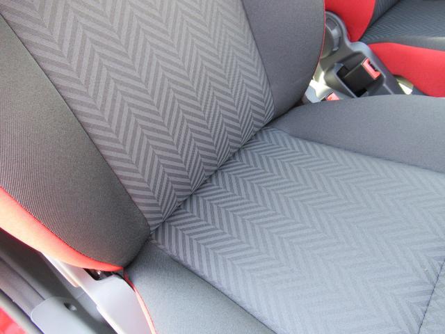 1.2 ポップ 2DINナビ ハロゲンヘッドライト ファブリックシート 認定中古車保証 ロードサービス付(74枚目)