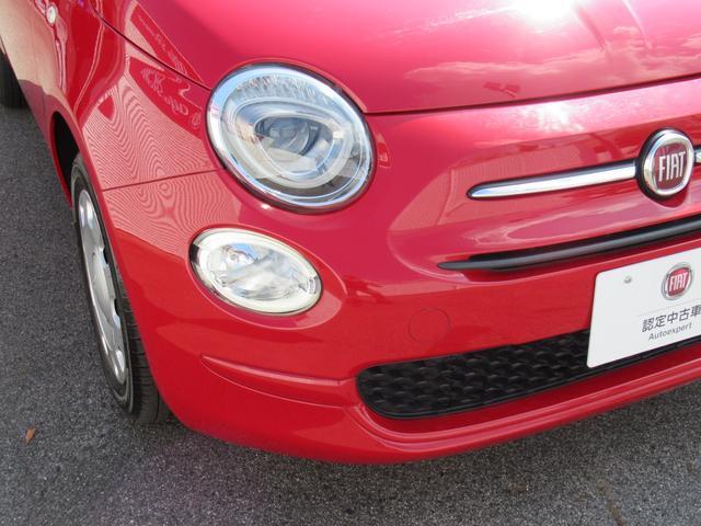 1.2 ポップ 2DINナビ ハロゲンヘッドライト ファブリックシート 認定中古車保証 ロードサービス付(77枚目)