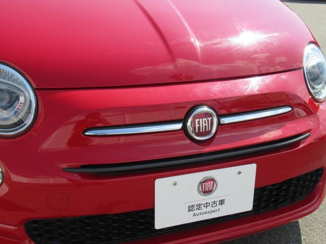 1.2 ポップ 2DINナビ ハロゲンヘッドライト ファブリックシート 認定中古車保証 ロードサービス付(78枚目)