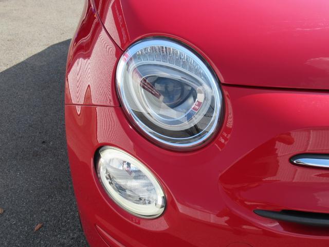 1.2 ポップ 2DINナビ ハロゲンヘッドライト ファブリックシート 認定中古車保証 ロードサービス付(79枚目)