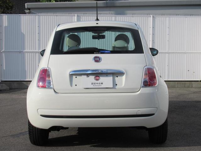 ツインエア ポップ ツインエアエンジン ハロゲンヘッドライト ファブリックシート 認定中古車保証 ロードサービス付(2枚目)