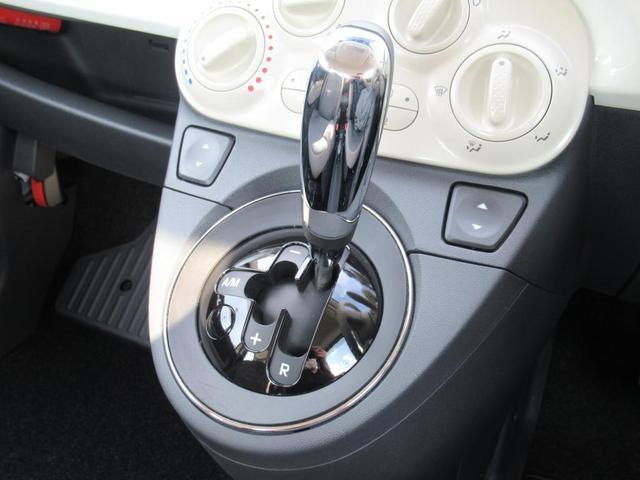 ツインエア ポップ ツインエアエンジン ハロゲンヘッドライト ファブリックシート 認定中古車保証 ロードサービス付(11枚目)