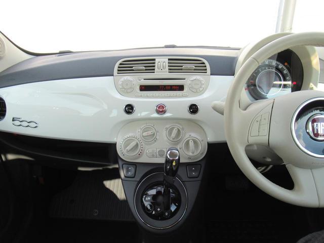 ツインエア ポップ ツインエアエンジン ハロゲンヘッドライト ファブリックシート 認定中古車保証 ロードサービス付(15枚目)