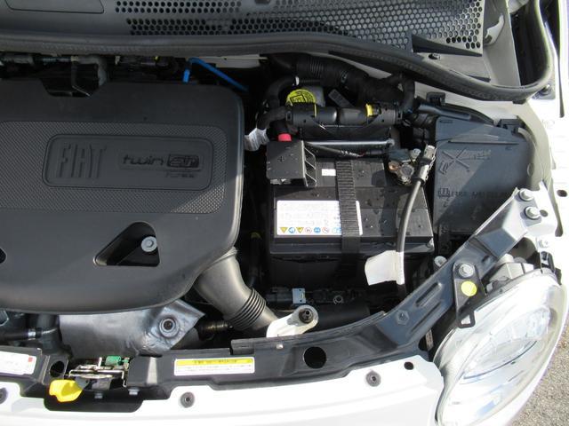 ツインエア ポップ ツインエアエンジン ハロゲンヘッドライト ファブリックシート 認定中古車保証 ロードサービス付(22枚目)