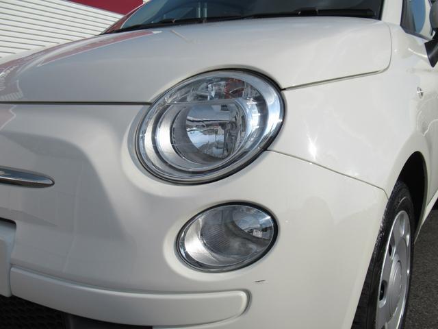 ツインエア ポップ ツインエアエンジン ハロゲンヘッドライト ファブリックシート 認定中古車保証 ロードサービス付(25枚目)