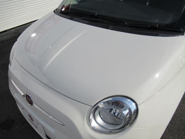 ツインエア ポップ ツインエアエンジン ハロゲンヘッドライト ファブリックシート 認定中古車保証 ロードサービス付(27枚目)