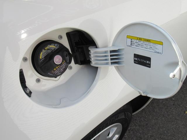 ツインエア ポップ ツインエアエンジン ハロゲンヘッドライト ファブリックシート 認定中古車保証 ロードサービス付(31枚目)