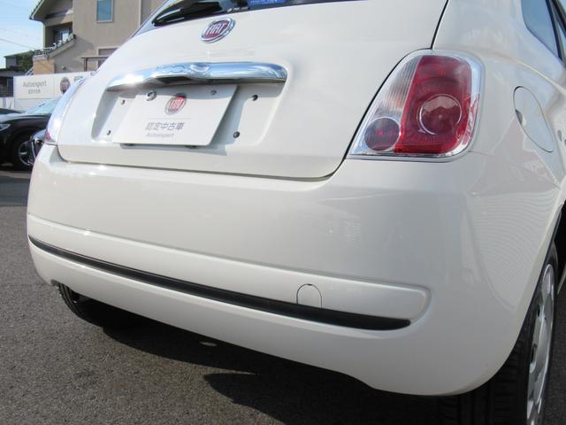 ツインエア ポップ ツインエアエンジン ハロゲンヘッドライト ファブリックシート 認定中古車保証 ロードサービス付(34枚目)