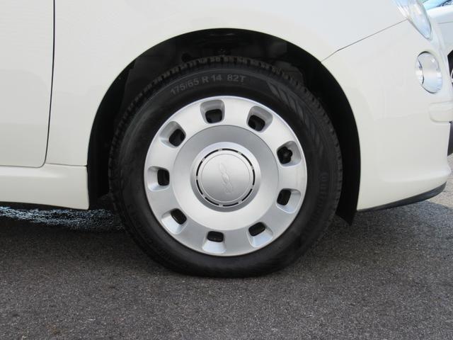 ツインエア ポップ ツインエアエンジン ハロゲンヘッドライト ファブリックシート 認定中古車保証 ロードサービス付(40枚目)
