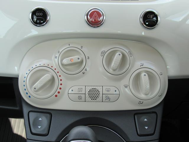 ツインエア ポップ ツインエアエンジン ハロゲンヘッドライト ファブリックシート 認定中古車保証 ロードサービス付(51枚目)