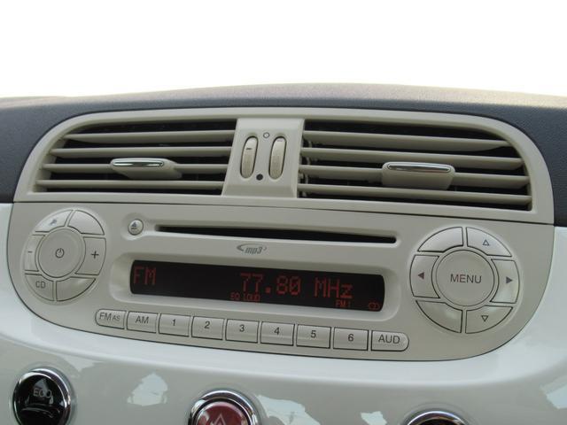 ツインエア ポップ ツインエアエンジン ハロゲンヘッドライト ファブリックシート 認定中古車保証 ロードサービス付(52枚目)