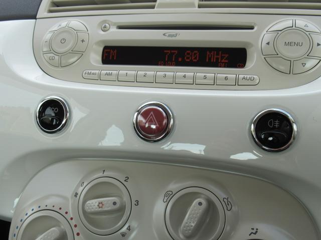 ツインエア ポップ ツインエアエンジン ハロゲンヘッドライト ファブリックシート 認定中古車保証 ロードサービス付(56枚目)