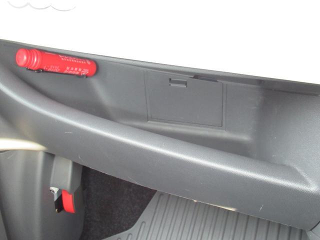 ツインエア ポップ ツインエアエンジン ハロゲンヘッドライト ファブリックシート 認定中古車保証 ロードサービス付(60枚目)