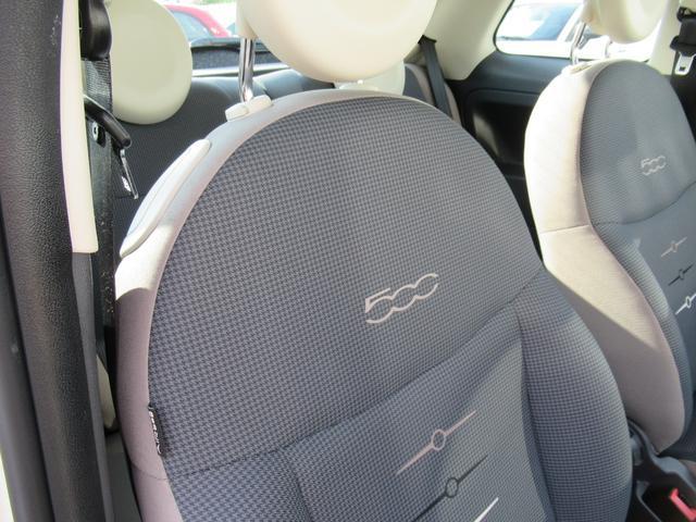 ツインエア ポップ ツインエアエンジン ハロゲンヘッドライト ファブリックシート 認定中古車保証 ロードサービス付(66枚目)