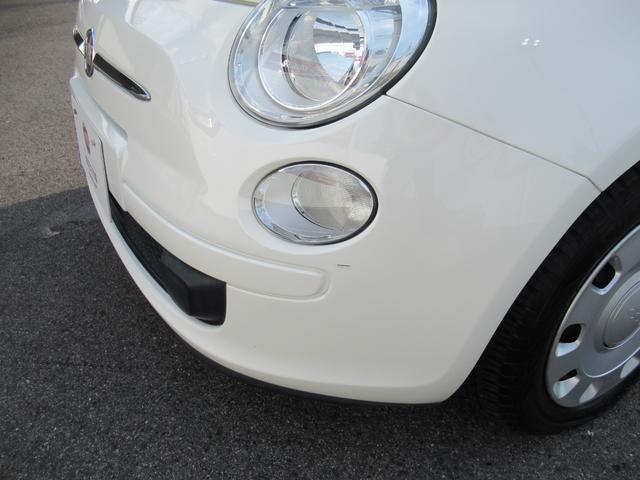 ツインエア ポップ ツインエアエンジン ハロゲンヘッドライト ファブリックシート 認定中古車保証 ロードサービス付(79枚目)