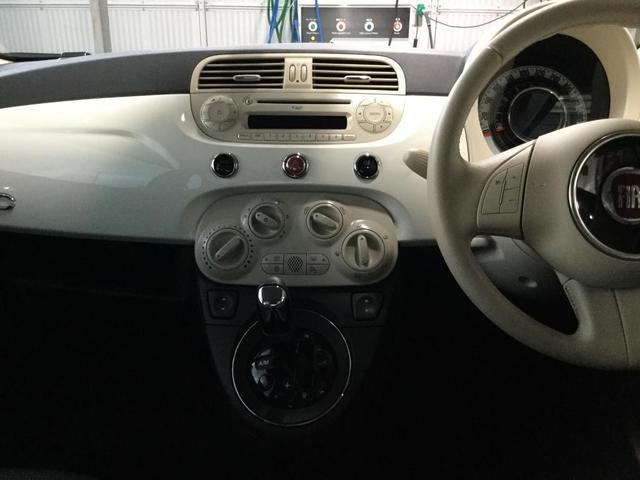 ツインエア ポップ 2気筒エンジン 右ハンドルオートマ 認定中古車保証 ロードサービス付(15枚目)