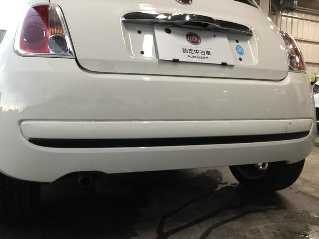 ツインエア ポップ 2気筒エンジン 右ハンドルオートマ 認定中古車保証 ロードサービス付(24枚目)