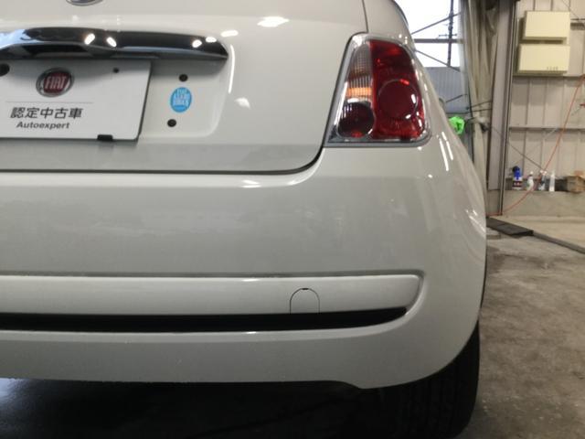 ツインエア ポップ 2気筒エンジン 右ハンドルオートマ 認定中古車保証 ロードサービス付(26枚目)
