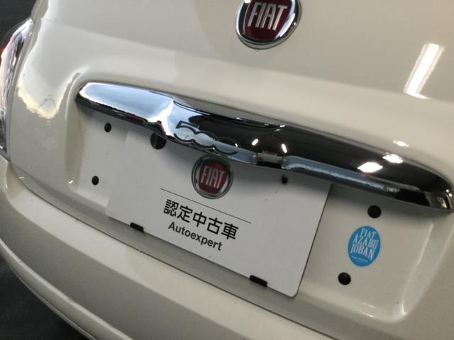 ツインエア ポップ 2気筒エンジン 右ハンドルオートマ 認定中古車保証 ロードサービス付(28枚目)