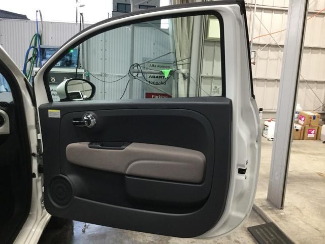 ツインエア ポップ 2気筒エンジン 右ハンドルオートマ 認定中古車保証 ロードサービス付(35枚目)