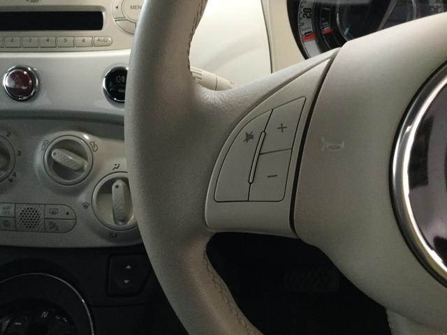 ツインエア ポップ 2気筒エンジン 右ハンドルオートマ 認定中古車保証 ロードサービス付(39枚目)